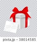 BOX ボックス 箱のイラスト 38014585