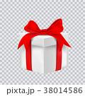 BOX ボックス 箱のイラスト 38014586
