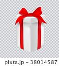 BOX ボックス 箱のイラスト 38014587
