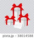 BOX ボックス 箱のイラスト 38014588