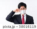 若い男性(マスク) 38016119