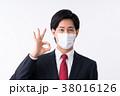 若い男性(マスク) 38016126