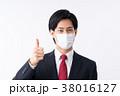 若い男性(マスク) 38016127