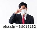 マスク 花粉症 ビジネスマンの写真 38016132