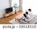 若い家族(テレビ) 38018310