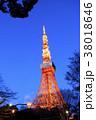 東京タワー 夜明け前 風景の写真 38018646