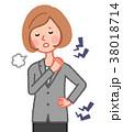 肩と腰が痛い女性 38018714