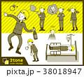 セット バリエーション 建築業のイラスト 38018947