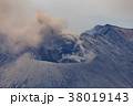 桜島 噴火 噴煙の写真 38019143