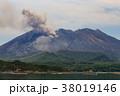 桜島 噴火 噴煙の写真 38019146