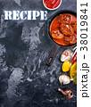 お料理 料理 食の写真 38019841
