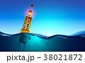 ブイ 海 大洋のイラスト 38021872