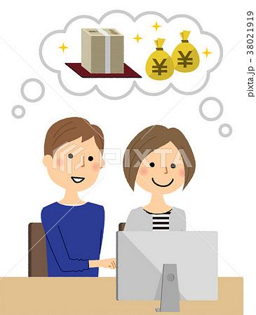 大金を想像する若いカップル 38021919