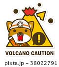犬 柴犬 火山注意のイラスト 38022791