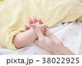 赤ちゃん 親子 女性の写真 38022925