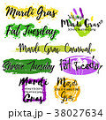 Set with lettering Mardi Gras 38027634