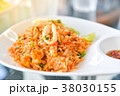 Fried rice with squid,  Thai food. 38030155