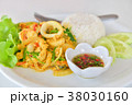 Stir fried squid with curry. 38030160