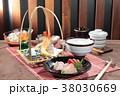 ジャパニーズ 日本人 日本語の写真 38030669