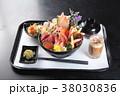 ジャパニーズ 日本人 日本語の写真 38030836