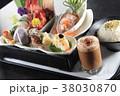 ジャパニーズ 日本人 日本語の写真 38030870