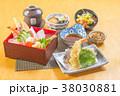 ジャパニーズ 日本人 日本語の写真 38030881