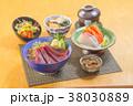 ジャパニーズ 日本人 日本語の写真 38030889