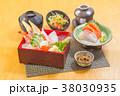 ジャパニーズ 日本人 日本語の写真 38030935