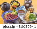 ジャパニーズ 日本人 日本語の写真 38030941