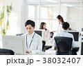 ビジネスマン ビジネス パソコンの写真 38032407