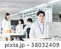 ビジネスマン ビジネス パソコンの写真 38032409