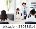 オフィス ビジネスマン ビジネスの写真 38033614