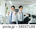 ビジネスマン ビジネス 男性の写真 38037188