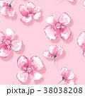 フローラル 花 水彩画のイラスト 38038208