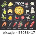 ピザ ピッツァ 献立のイラスト 38038417