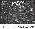 ピザ ピッツァ 献立のイラスト 38038426