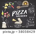 ピザ ピッツァ 献立のイラスト 38038429