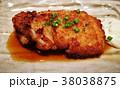 Crispy Fried Chicken With Tartar Sauce 38038875
