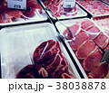 Variety Of Pork Slices Packed In Boxes In Fridge 38038878