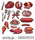 お肉 ミート 肉のイラスト 38039355