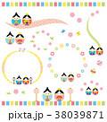 雛人形 桃の節句 フレームのイラスト 38039871