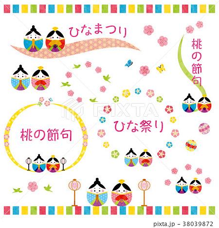 素材-桃の節句(テクスチャ,文字あり) 38039872