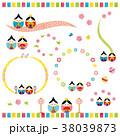 雛人形 桃の節句 フレームのイラスト 38039873