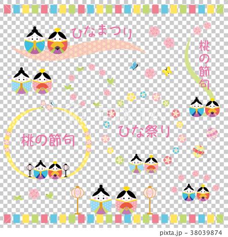 素材-桃の節句(文字あり) 38039874