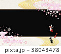 桜 金魚 川のイラスト 38043478
