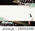 和モダン 夜桜 金魚 38043486