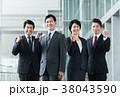 ビジネス ビジネスマン ビジネスウーマンの写真 38043590