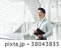 ビジネスマン ビジネス 中年の写真 38043835