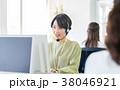 オペレーター コールセンター 女性の写真 38046921