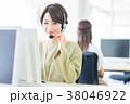 オペレーター 女性 パソコンの写真 38046922